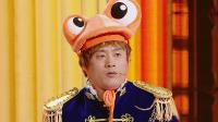 王子宋晓峰遇魔法变青蛙,潘长江悲催被忽略?这是要搞事情!