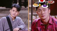 文松曹征现场大秀舞姿,杨树林演绎别样角色,城里人太会玩!