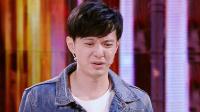 可怜天下父母心,刘智扬动情讲述父母心酸过往史,全场泪奔!