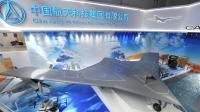 探秘中国军力2.0时代 国产隐身无人机或将装备航母