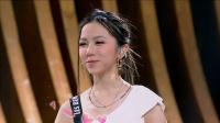 邓紫棋携手众嘉宾打造七夕浪漫,经典曲目引全场合唱!