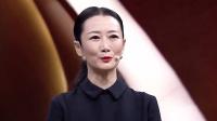 低调演戏的好演员:赵涛,现场分享《江湖儿女》拍摄趣事