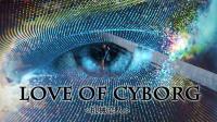 【棒冰兄弟影视】机械恋人LOVE OF CYBORE.