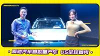 汇聚传统车企老炮 爱驰汽车打造最靠谱新能源车