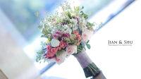 JIAN & SHU 蓝海国际大饭店 婚礼集锦 | 光和影子