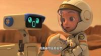 """爸爸原来就是""""星宝""""?凯琳娜和火星探测器成为新朋友!"""
