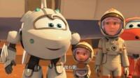 凯琳娜来到火星遇到大风暴,朋友找不到玩偶也丢了!