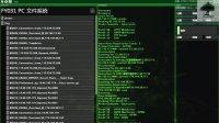 [FY031]Hacknet-第二期-反黑