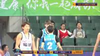 福建VS陕西  18-19赛季WCBA女篮第8轮常规赛  2018.11.7