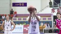 广东VS山东  18-19赛季WCBA女篮第8轮常规赛  2018.11.7
