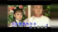 李玲玉 - 美人吟   甜歌皇后