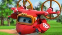 超级飞侠:小男孩和超级飞侠一起寻找飞机!