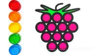 怎么画红色葡萄 儿童绘画 学习儿童色彩 儿童简笔画 填色