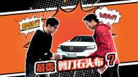 新手司机喜提风光ix5 老王竟成陪驾宝?