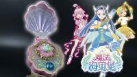 (倒Z)玩点 巴拉拉小魔仙之魔法海萤堡 海萤珍珠变身器