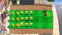 宝可梦版植物大战僵尸02: 皮卡丘你的十万伏特呢?