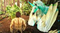 【多亚】方舟生存进化-怪物猎人篇ep.3 小飞马