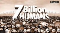【迪伦小哥】第55关 数据之花 - 《7 Billion Humans》全攻略(七十亿人)