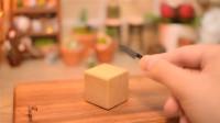 定格动画-迷你玩具能切开所用东西的迷你菜刀