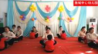 小一班亲子舞蹈 《妈妈宝贝》制作: 六月梅
