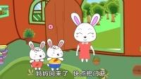 优贝儿歌 001《小兔子乖乖》