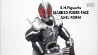 【Carney-Rider】SHF假面骑士faiz加速形态Axel form