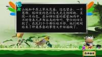 乡村四月_小学生古诗词75首(新译文版)