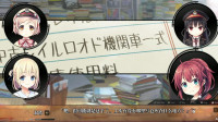 【小希解说】爱上火车 EP12 8620的线索