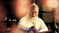 歌曲《老子》演唱: 谭晶 制作: 日月石