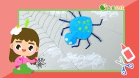 可爱的立体蜘蛛装饰-飞童亿佳儿童创意手工公开课