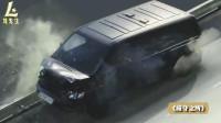 电影《藏身之所》特效制作花絮, 看以假乱真车祸镜头是怎么做的!