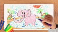 儿童基础蜡笔画粉红大象-飞童亿佳动物绘画公开课