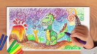 儿童基础蜡笔画史前巨兽霸王龙-飞童亿佳恐龙绘画公开课
