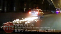 中国交通事故20190104: 每天最新的车祸实例, 助你提高安全意识