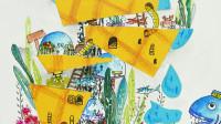 创意儿童画: 海底冰淇淋乐园