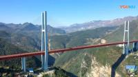 云南贵州北盘江第一桥