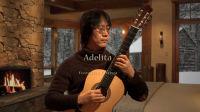 ADELITA阿德丽塔 古典吉他 张季