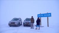 《越野路书》第十一季 奔向北极 预告片