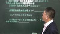 【10元包月看】第1讲中考物理力学提高课于箱老师精品课程之初中物理
