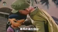 怀旧影视金曲  1978年动画电影《歌声飞出五指山》插曲《我愿变只莺歌鸟》朱逢博