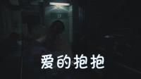 【奉命在先】生化危机2重制版 详细试玩 身残志坚的小丧尸们
