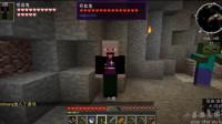 我的世界血族传说联机03: 矿洞里面发现一只吸血鬼