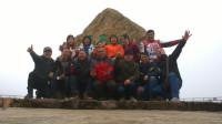 金秀-古沙沟—巴勒山...景区之旅