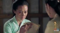 《秦时丽人明月心》39 太后见吕不韦书信太激动 哭闹要见他昏厥