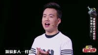 【简片营】郭麒麟讲述心路历程 一年暴痩六十斤 喜剧者联盟 160612