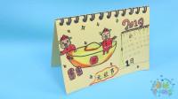 嘟拉手工绘画 新年礼物——零难度有颜值,猪年第一天划重点!