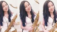Saxruby-台湾美女萨克斯乐手《暮浪情思》