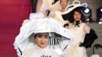 天坛周末13366 模特表演《永远的赫本》花园路姐妹艺术团(一等奖)