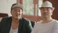 东北话搞笑视频 刘能赵四带你学习东北话
