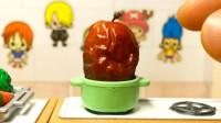 原创定格动画:迷你小锅炖红枣汤,一不小心把汤煮没了